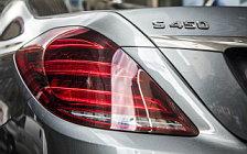 Обои автомобили Mercedes-Benz S 450 4MATIC US-spec - 2017